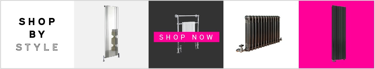 Shop By Style Central Heating Towel Rails